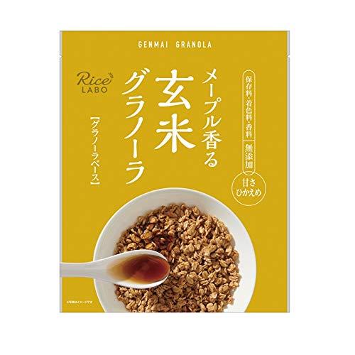 幸福米穀 玄米グラノーラ グラノーラベース メイプル味 250g