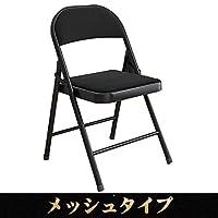 パイプ椅子 折りたたみ 椅子 折り畳み おりたたみ いす チェア 背付 コンパクト 収納 持ち運び 取り立て不要 完成品 シンプル ミーティング 会議 打ち合わせ セミナー 講義 講演 多人数用 Endymoo (2)
