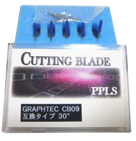 558 PPLS GRAPHTEC(グラフテック) CB09 タイプ カッティングブレード 互換品 30° 5本セット