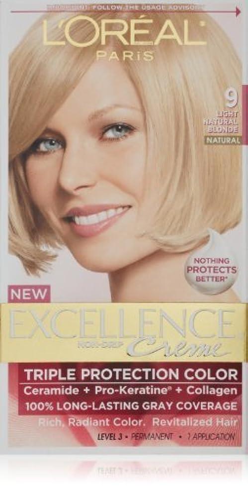 ロビーローラーエリートExcellence Light Natural Blonde by L'Oreal Paris Hair Color [並行輸入品]
