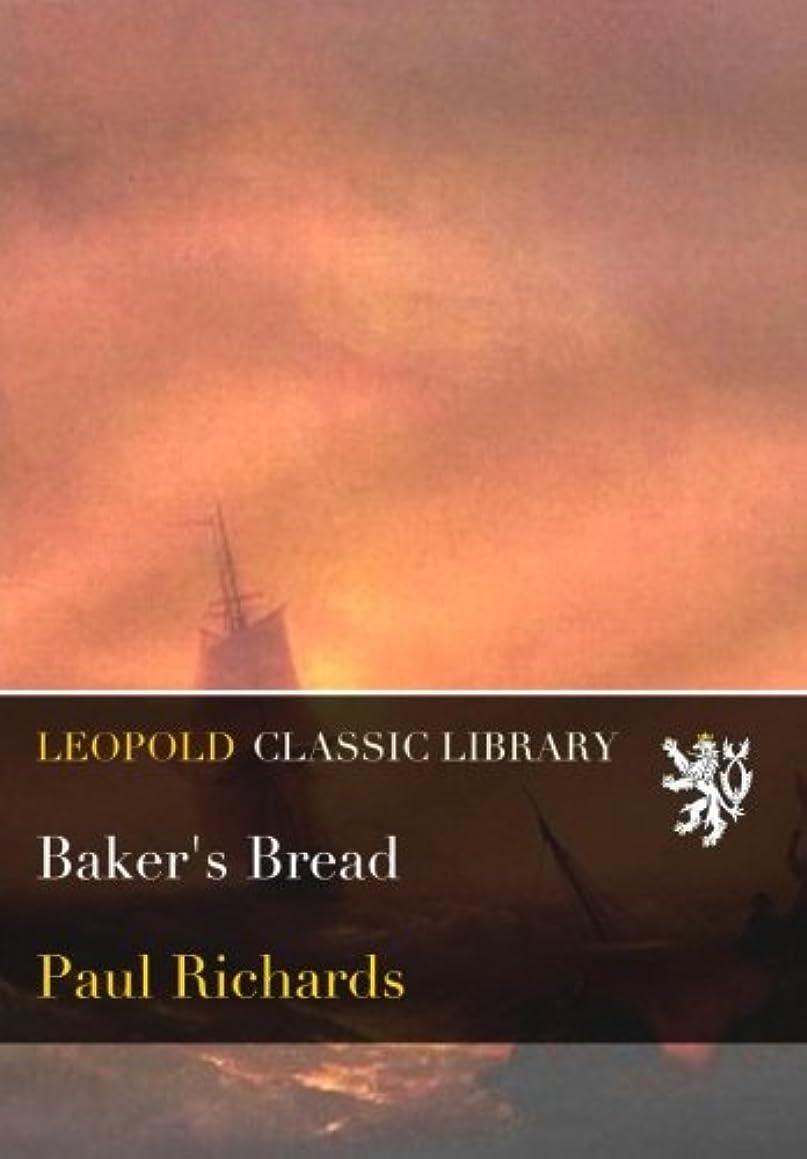 線形パトロンツーリストBaker's Bread