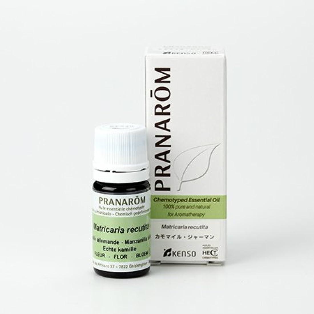 動物園舗装発明プラナロム カモマイルジャーマン 5ml (PRANAROM ケモタイプ精油)