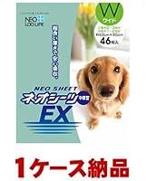 【1ケース納品】 (株)コーチョー ネオシーツ EX ワイド 46枚 ×6個入