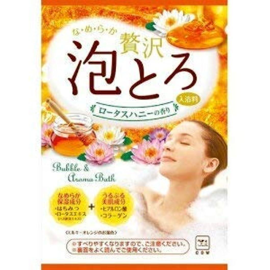 牛乳石鹸 お湯物語 贅沢泡とろ 入浴料 ロータスハニー 30g 16個セット