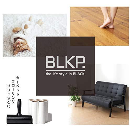 【BLKP】パール金属粘着式クリーナー本体フローリング・カーペット対応30シートロール3巻入クロコロ限定ブラック16cmBLKP黒AZ-5062