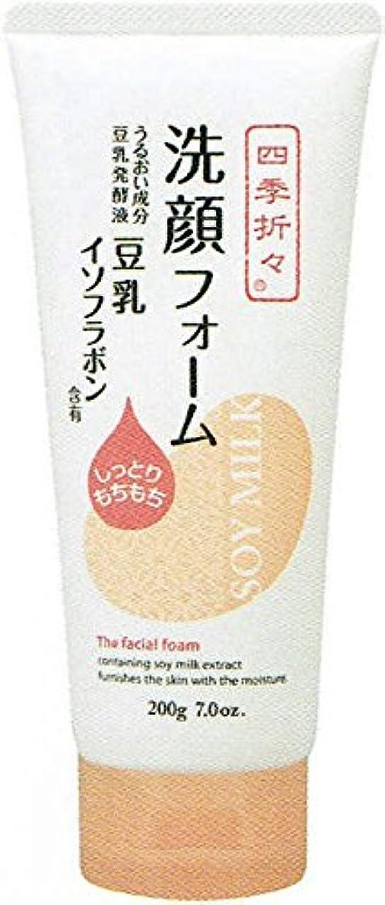 北西平野アミューズ【5個セット】四季折々 豆乳イソフラボン洗顔フォーム