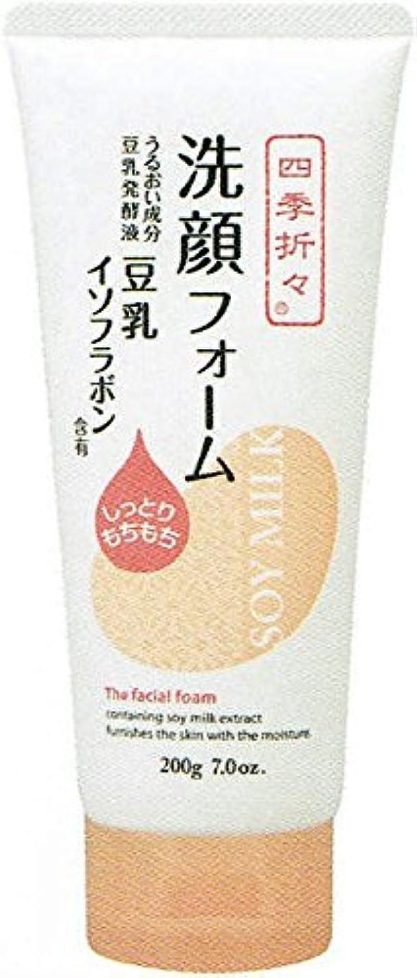 形グローブ精神的に【5個セット】四季折々 豆乳イソフラボン洗顔フォーム