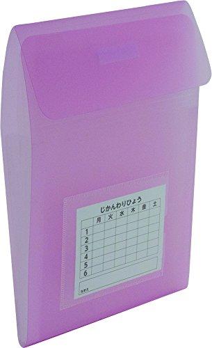 ナカバヤシ インデックス A4 ピンク CH-6051P 2個