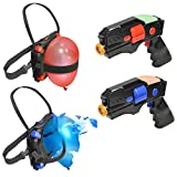 ArmoGear Laser Tag Shooting Game | 2 Pack Kids Laser Tag Balloon Battle | Indoor and Outdoor Target Shooting Toy | Ideal Electronic Gift for Boys Ages 8+