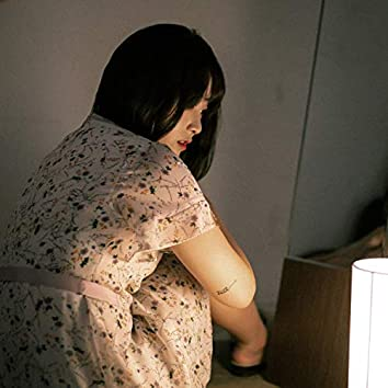 Page6 - I Hate Me Page6 - 알아도 안 되는 게 마음이라 (Feat. Ye-Ji Jeong)