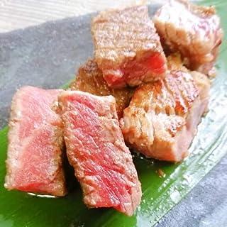 米国産牛やわらかサイコロステーキ1kg(500g×2P)成型肉じゃないのに冷めても柔らかいサイコロステーキ ユーエイエム
