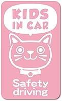 imoninn KIDS in car ステッカー 【マグネットタイプ】 No.59 ネコさん2 (ピンク色)