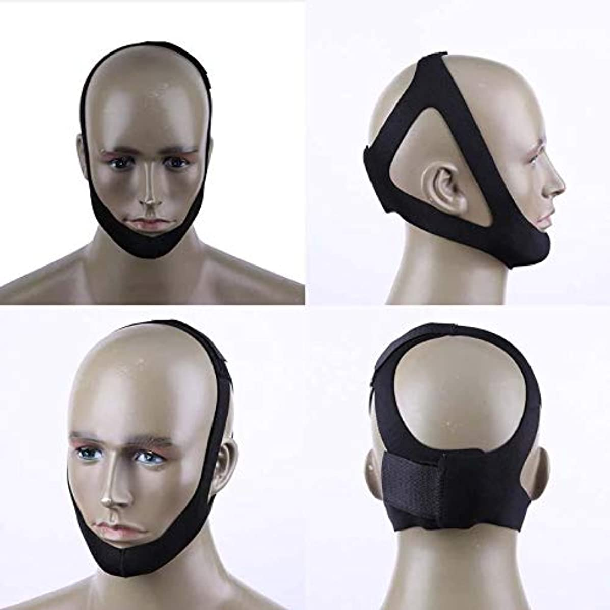 テスピアン大宇宙代表団メモ睡眠マスク三角形抗いびきヘッドバンド停止いびきいびきストッパーあごの顎いびき抵抗女性男睡眠ツール