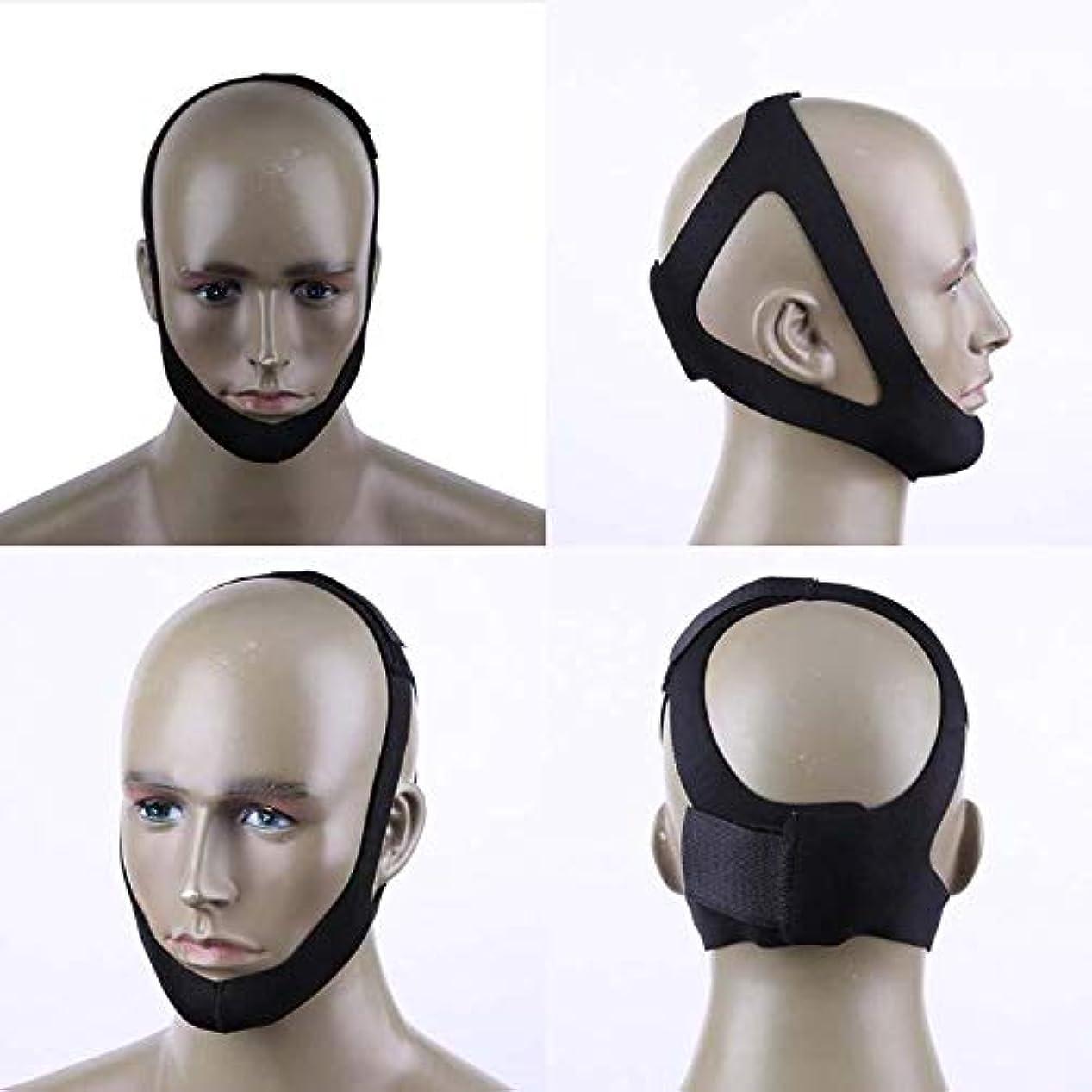 農学の面ではリムNOTE 睡眠マスク三角形抗いびきヘッドバンド停止いびきいびき止めあごの顎いびき抵抗女性男睡眠ツール