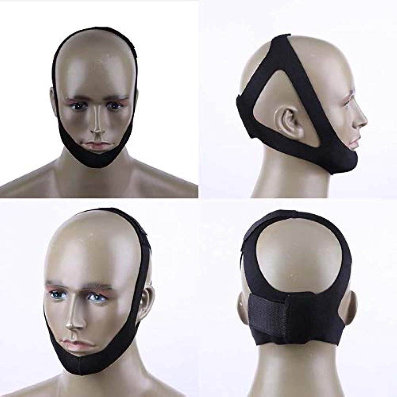 メモ睡眠マスク三角形抗いびきヘッドバンド停止いびきいびきストッパーあごの顎いびき抵抗女性男睡眠ツール