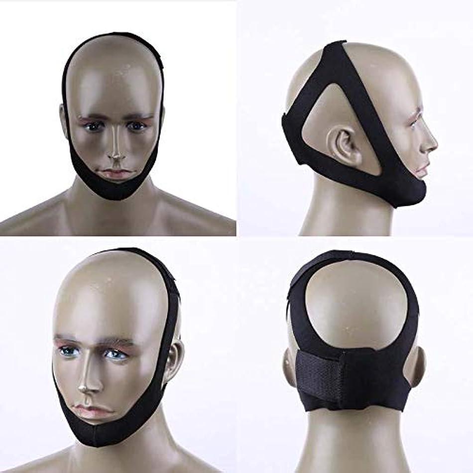 反対するインサート紀元前メモ睡眠マスク三角形抗いびきヘッドバンド停止いびきいびきストッパーあごの顎いびき抵抗女性男睡眠ツール