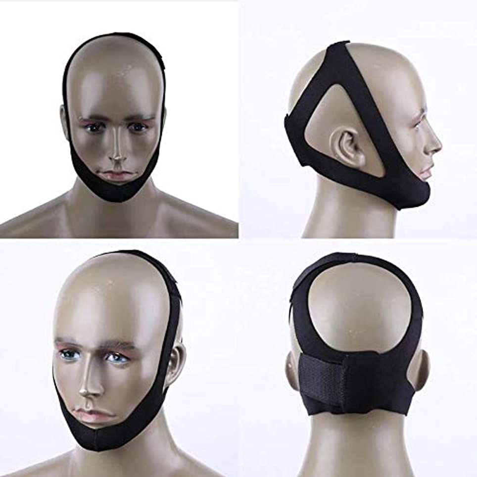 しっかり想起ミルクメモ睡眠マスク三角形抗いびきヘッドバンド停止いびきいびきストッパーあごの顎いびき抵抗女性男睡眠ツール