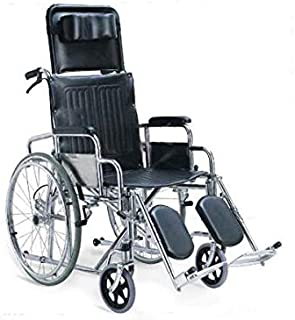 Reclining Wheelchair 903GC,46