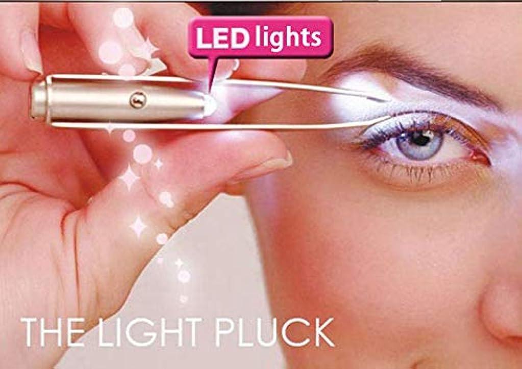 可塑性シール区別する?毛抜き 眉 クリップ?LEDライト付け 超極細タイプ 美容ツール 実用ミニメイクアップ 道具 ステンレス