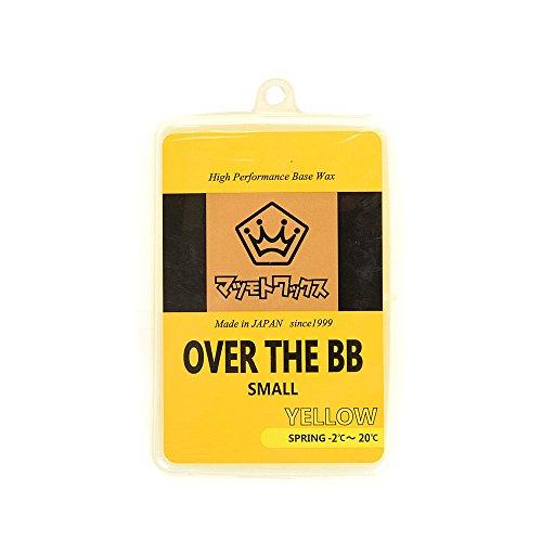 15-16 マツモトワックス OVER THE BB 【オーバーザBB】90g [ベースワックス] (YELLOW(-2℃~20℃))