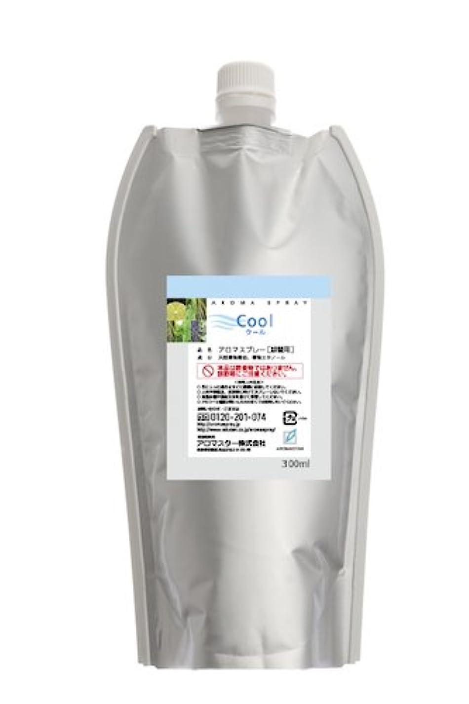泥縁石シエスタAROMASTAR(アロマスター) アロマスプレー クール 300ml詰替用(エコパック)