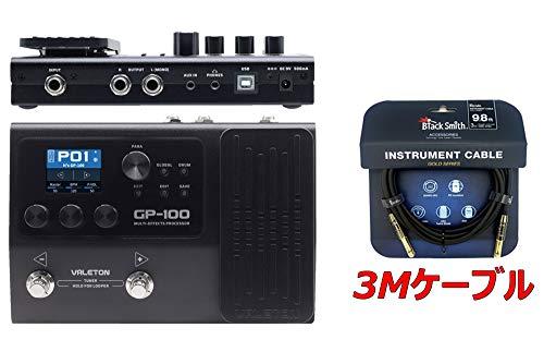 VALETON/GP-100 マルチエフェクター -3m高音質ケーブルセット-