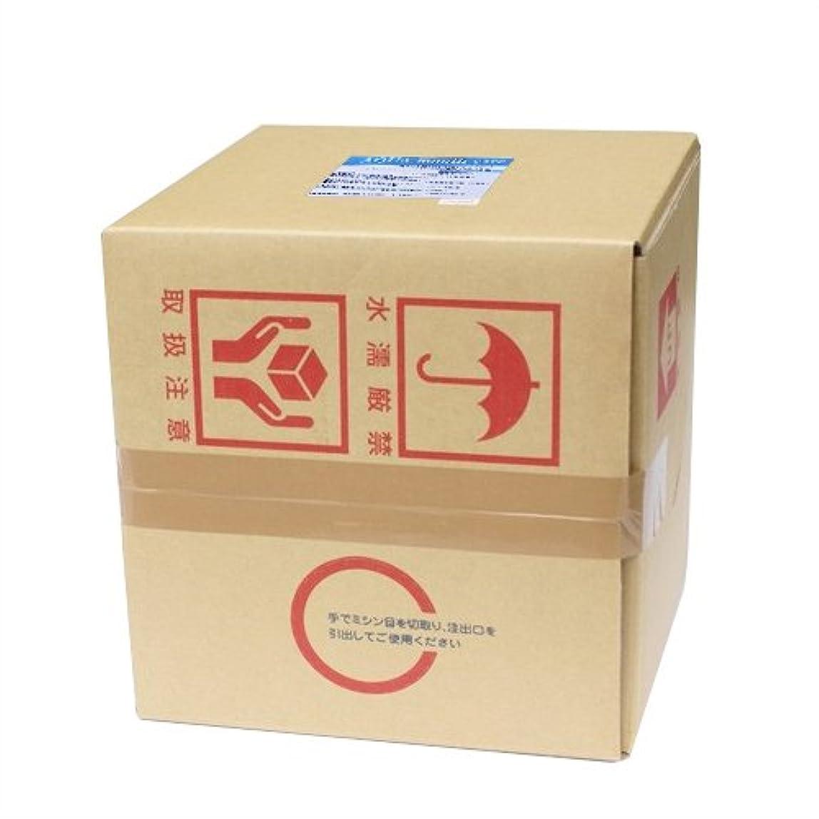 バッフル成果主流業務用洗口液 マウスウォッシュ アクアマウスケア (AQUA mouth care) 20倍濃縮タイプ 20L (詰め替えコック付き)