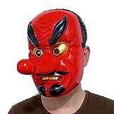 7Queen Tengu Mask Japanese Traditional Lucky Omen NOH Kabuki Samurai Demon Long Nose Heavenly Dog Mask Buddhist Prajna Ghost Halloween Cosplay Party Hallowmas (Red)