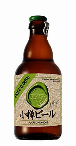 小樽ビール ノンアルコール 330mlボトル 12本入