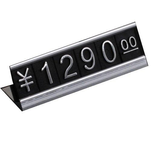 STAT プライスカード プライスキューブ カード19枚+プライス設置台16個 セット お値段スッキリ表示 (シルバー)