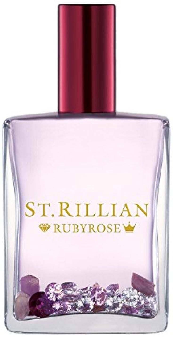 副詞ローラーこれらST.RILLIAN セントリリアン ジュエリーフレグランス(RUBY ROSE)