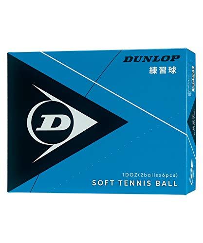 ダンロップ(DUNLOP) ソフトテニス 練習用 DUNLOP SOFTTENNIS BALL 練習球 1ダース DSTBPRA2DO