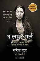 The Last Girl (Hindi)