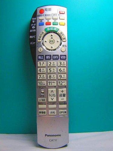 『パナソニック CATVリモコン N2QAYB000373』の1枚目の画像