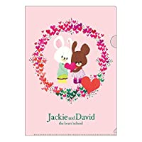 スクエア くまのがっこう A4クリアファイル ピンク Jackie and David [809272]