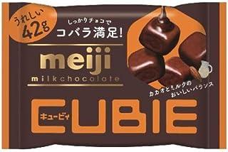 明治 ミルクチョコレートCUBIE 42g