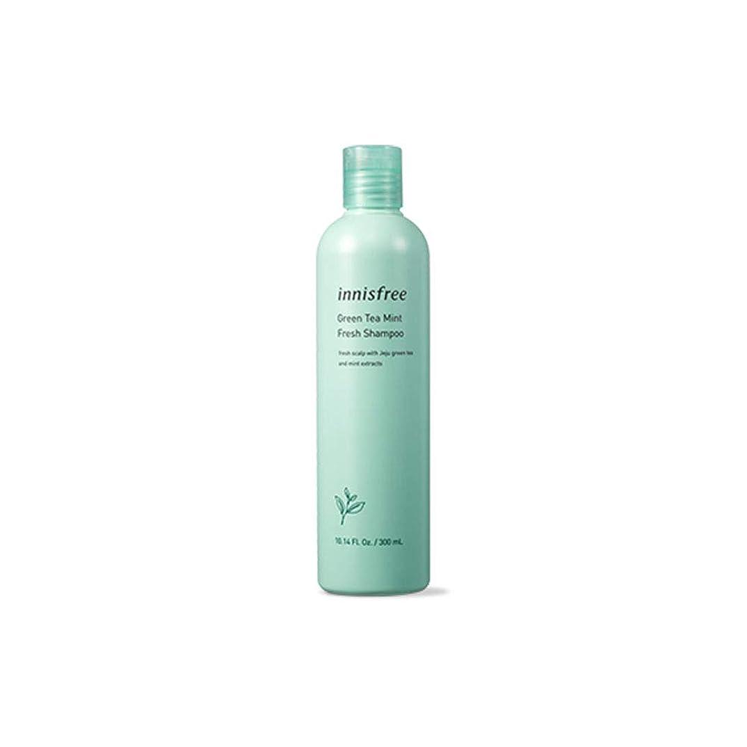 スポーツをするパドル奪うイニスフリー Innisfree 緑茶ミントフレッシュシャンプー(300ml) Innisfree Green Tea Mint Fresh Shampoo (300ml) [海外直送品]