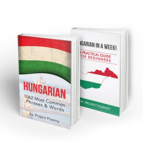 Hungarian Language Fiction