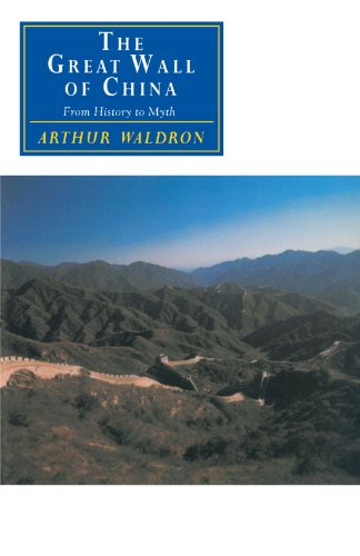 The Great Wall of China (Canto original series)
