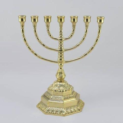 Menorah - Candelabro hebreo de latón pulido, 7 brazos, tamaño mediano