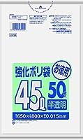 UH54 強化ポリ袋 半透明 45L 50枚組×4個