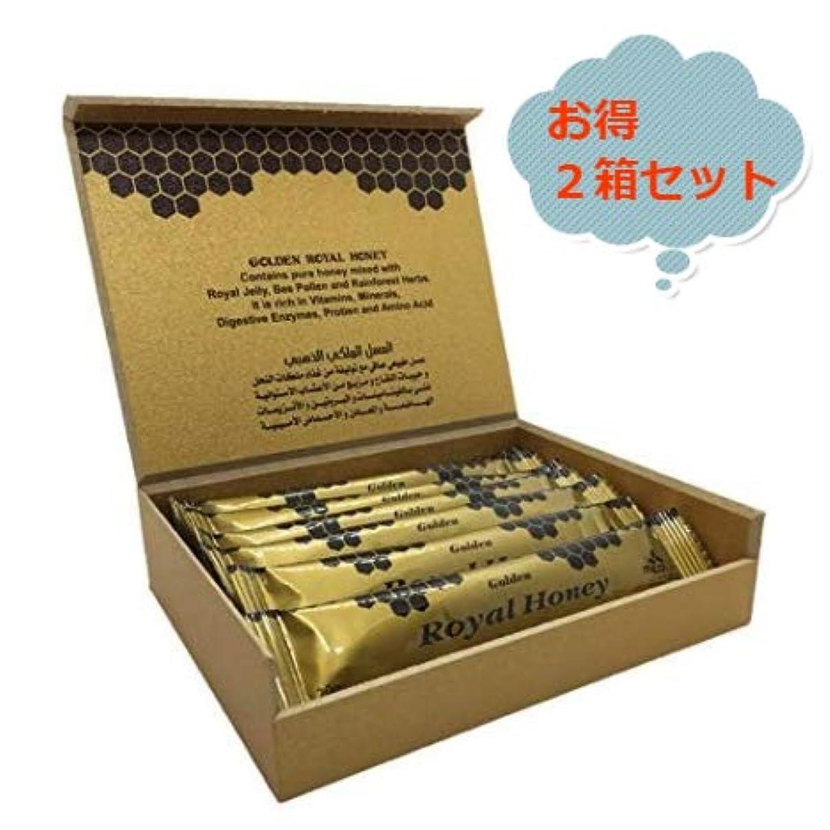 部門意図的オレンジゴールデンロイヤルハニー Golden Royal Honey 20g×12袋入 お得2箱セット【海外直送品】
