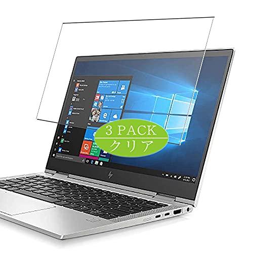 VacFun 3 Piezas Protector de Pantalla, compatible con HP ProBook 640 G7 14' Laptop, Screen Protector Película Protectora (Not Cristal Templado Funda Carcasa)