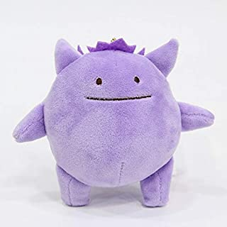 eSunny 10Pc/Lot Ditto Transform Charmander Bulbasaur Squirtle Snorlax Lapras Poliwrath Cleffa Gengar Plush Toy Dolls Kid Must-Have Boy Gifts The Favourite Comic Superhero Dream Unboxes