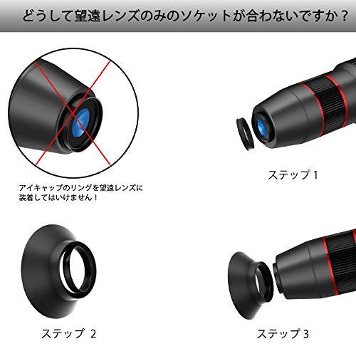 4in12020新型スマホ用カメラレンズ進化版HD22倍望遠レンズ付きスマホレンズ㍜セットスマトフォン用カメラレンズトリプルレンズキット0.62倍広角25倍マイクロレンズ235°魚眼ミニ三脚収納バック付きiphoneXR11XXSmax88p77Pシリーズ、Samsung、galaxyAndroidタブレットなど対応