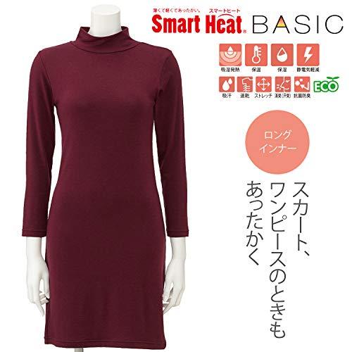 [セシール]インナーシャツスマートヒートワンピースの下に着るロング8分袖UE-1404レディースブラック日本M(日本サイズM相当)