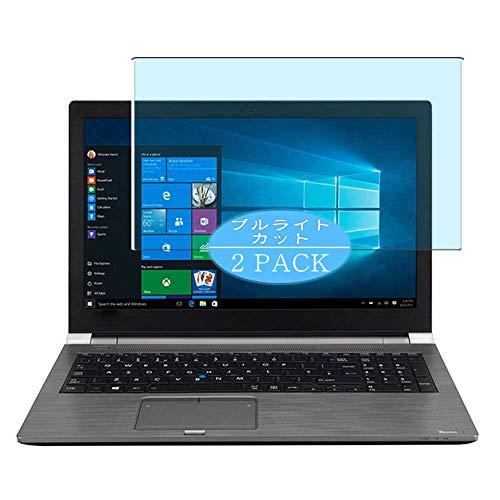 VacFun 2 Piezas Filtro Luz Azul Protector de Pantalla, compatible con Toshiba Tecra Z50-C-10P 15.6', Screen Protector Película Protectora(Not Cristal Templado)