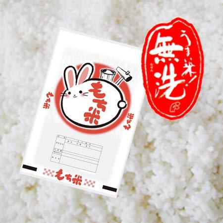 もち米無洗米1.5kg (もち米無洗米, 1.5kg×18(27kg))