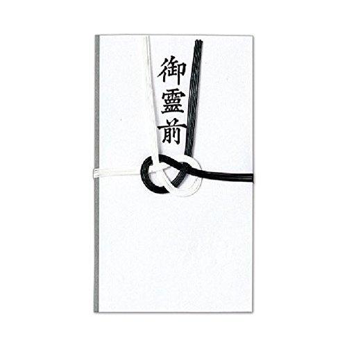 赤城 黒白5本 御霊前上柾紙 奉書紙 キ2 1セット(10枚)