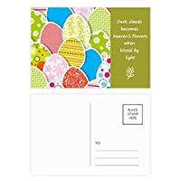 復活祭のかわいい色の卵の文化 詩のポストカードセットサンクスカード郵送側20個